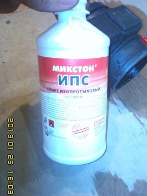 Мыть изопропиловым спиртом ДМРВ
