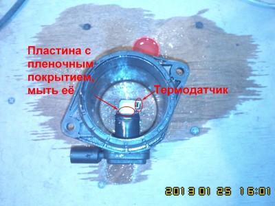 Чем помыть ДМРВ Siemens 5WK9 7014