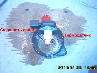 Как мыть ДМРВ Siemens 5WK9 7014