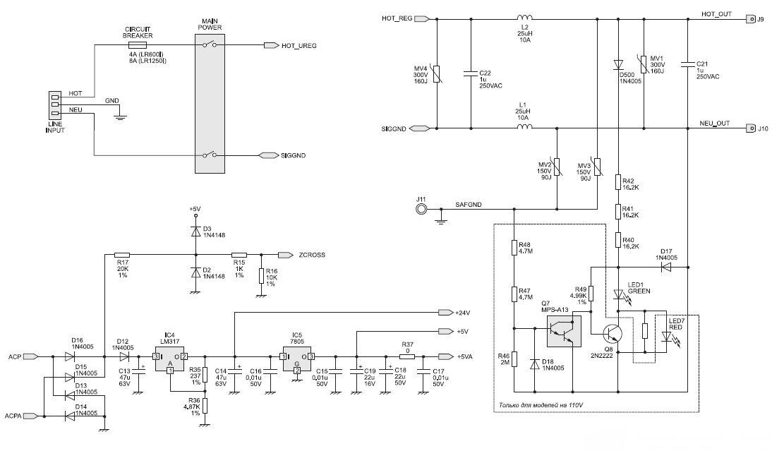 Схема стабилизатор АPC Line-R